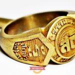 แหวนรุ่น